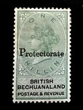 Bechuanaland SG46 1/- Victoria 1888 m/mint CV £140