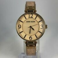 Anne Klein Womens AK2210 Marbleized Bangle Analog Gold Tone Band Wrist Watch