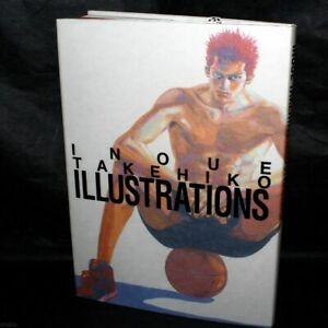 Inoue Takehiko Illustrations - Slam Dunk MANGA ART BOOK NEW