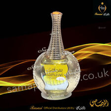 Samawi Perfume Oil 20ml (Attar) -Official Distributors Rasasi UK/EU