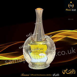 Samawi Perfume Oil 20ml (Attar) -Official Distributors Rasasi UK/EU