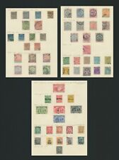 RHODESIA STAMPS 1892-1924 BSAC 3 PAGES TO £10, POUND VALUES PERFINS