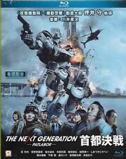 The Next Generation Patlabor Tokyo War Shuto Kessen Blu Ray NEW Mamoru Oshii