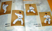 Japanese Karate how to BOOK with english description from Japan rare #0062