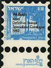 Wallach Israel Definitive Stamps Specialized Catalogue 1982