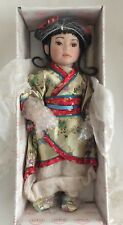 """ShowStoppers Song R75 Asian Porcelain Doll 18"""" Other"""