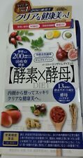 METABOLIC Diet Supplement Yeast Enzyme 132 tablets 200+ Fermented Extracts Japan