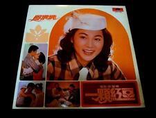 """Feng Fei Fei 鳳飛飛 Polydor 2427 564 Vinyl LP 12"""" *Rare*"""