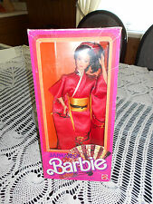 DOLLS OF THE WORLD (JAPANESE) BARBIE 1984 COLLECTOR EDITION