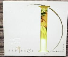 许美静 許美靜 Mavis Hee 靜听精采13首24bit 24k gold disc 金蝶 japan w/obi 日本索尼sony压片