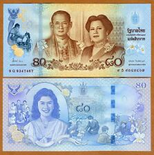Thailand 80 Baht (2012) P-122, UNC > Queen's 80th Birthday Commemorative