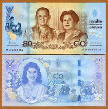 Thailand 80 Baht (2012) P-122, UNC   Queen's 80th Birthday Commemorative