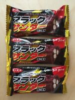 Yuraku, Black Thunder, 3 Bars Set, Japan, Chocolate,