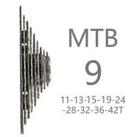 BOLANY 9 Speed 11-42T Cassette MTB Mountain Bike Flywheel Freewheel Bicylce Part
