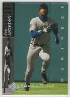 1994 Upper Deck Electric Diamond Seattle Mariners Team Set
