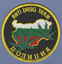 BULGARIA NATIONAL POLICE ANTI DRUG TEAM PATCH