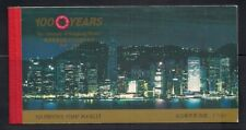 Hong Kong  1990  Sc #577a  Complete Booklet   Scv.$30  (40538)