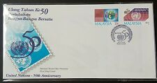 1995 Malaysia 50th Anniversary United Nations 2v Stamp FDC (KL Cachet) Best Buy