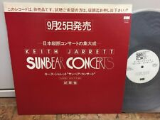 Keith Jarrett SUN BEAR CONCERTS Japan Promo Only LP!