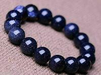 Unisex Natural 8/10/12mm Blue Sandstone Crystal Beads Bracelet Jewelry Gift
