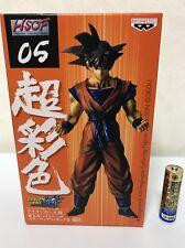 Dragon Ball Z HSCF Super Saiyan Normal 05 Goku Rare Legit Japan Figure KAi