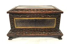 Antique Carved Rosewood Hongmu Chinese Japanese Cloisonne Enamel Trinket Box