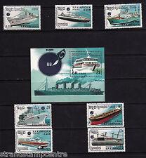 More details for kampuchea - 1988 essen - ships - u/m - sg 891-897  ms898