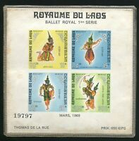 LAOS STAMP 1969 LAOTIAN BALLET ROYAL RAMAYANA MS 51 SHEET-YELLOW TONE