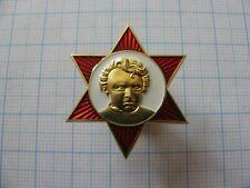 EXCLUSIVE SOVIET SIX POINTED STAR OF OKTYABRENOK. COMMUNIST INSIGNIA BADGE. COPY