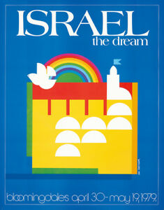 Original Vintage Poster Israel The Dream Dan Reisinger Bloomingdales 1979