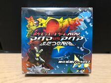 Pokemon ADV Magma vs Aqua 1st Booster Box Sealed Japanese 2003