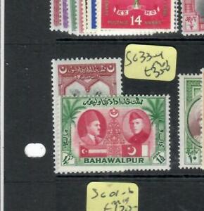 BAHAWALPUR PAKISTAN  (P2807B)    SG 33-4     MOG