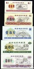 P.R.China 1980 Shanxi Province Rice Coupon 5pc