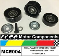 HOLDEN COMMODORE VE METAL PULLEY UPGRADE KIT for 6 Litre V8 GEN IV MCE004