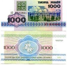 Belarus 1,000 ruble 1992 p 11 unc