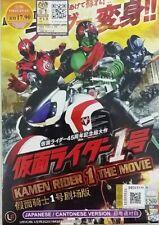 DVD Masked Kamen Rider 1 The Movie English Subtitle Free Shipping