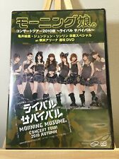 DVD Morning Musume Concert Tour 2010 Rival survival kamei Eri Graduation idol