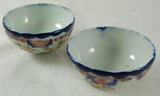 Two Vintage Oriental Finger Bowls