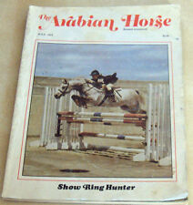 Iron Horse Antiques Fine Tool Journal Magazine Lot 40pc Nov83 Oct88 Exc Cond Price Guides & Publications