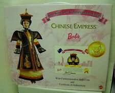 #3226 NRFB Mattel Hong Kong 1997 Anniversary Edition Chinese Empress Barbie