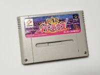 Super Famicom Gokujo Gokujou Parodius Japan SFC game US Seller