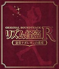 Rhythm Thief and Emperors Treasure Original Soundtrack 3-CD Game Music Japan New