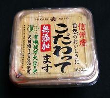 New Hikari Kodawattemasu Organic MISO paste with FREE SHIPPING