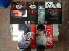 PSYCHIC DETECTIVE YAKUMO VOL. 3, 4, 5, 6, 8