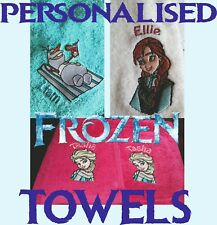 Personalised Embroidered Elsa Anna Olaf Frozen Cotton Bath Hand Towel Facecloth