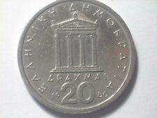 20 drachmai Périclès ancienne orthographe 1980
