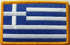 GREECE Flag Patch With VELCRO® Brand Fastener Military Emblem