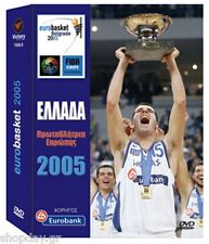 Eurobasket 2005 7 DVDs Set Greek Champions Greece won the Belgrade '05 Basket