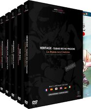 ★ Hentai Collection Vol.2 ★ Multi-language - 5 DVD