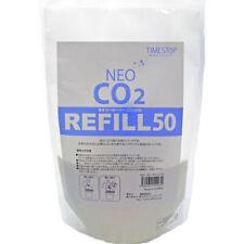 AquaRio Neo Refill50, Bio-Co2 Nachfüll Set